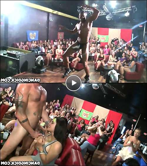 fat ass women video